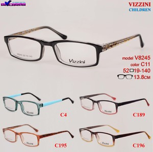Frames for children's plastic material VIZZINI V8245