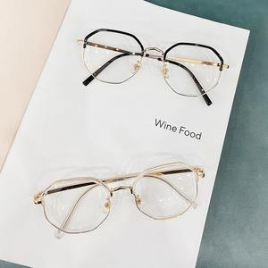 Metal eyeglasses, diopters from 0.00 to -6.00, not centered