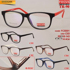 Plastic frames for glasses TR-90 + CA material (flex hinges) FOCUS FCS001