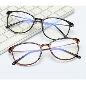TR90 eyeglasses 872, diopters from 0.00 to -6.00, not centered