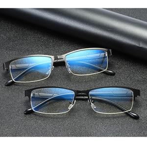 Metal eyeglasses F1690, diopters from 0.00 to -6.00, not centered