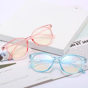 Plastic eyeglasses H508, diopters from 0.00 to -6.00, not centered