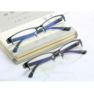 Nylor metal eyeglasses 806 with blue ray cut protection, diopters from 0.00 to -6.00, not centered