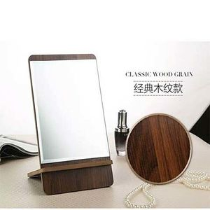 Table mirror for optics salon with brown tint, 26*15 cm