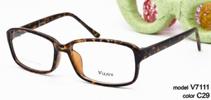 Plastic frames for glasses VIZZINI V7111